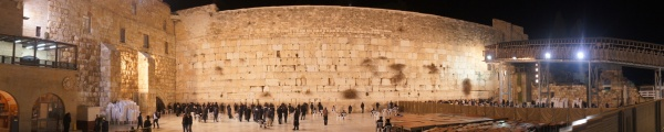 Jerozolima, Ściana Płaczu